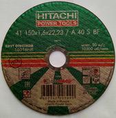 Круг отрезной 180x1.6х22 HITACHI