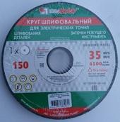 Круг шлифовальный 150x10x32 63C 40-60 K-P