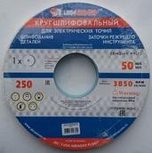 Круг шлифовальный 250x40x127 25A 40 O