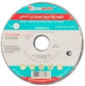 Круг шлифовальный 125x20x32 63C 40-60 K-L