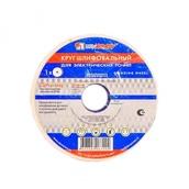 Круг шлифовальный 50x40x16 25A 40 K-L